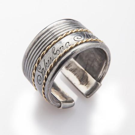 Sakubona collection anello
